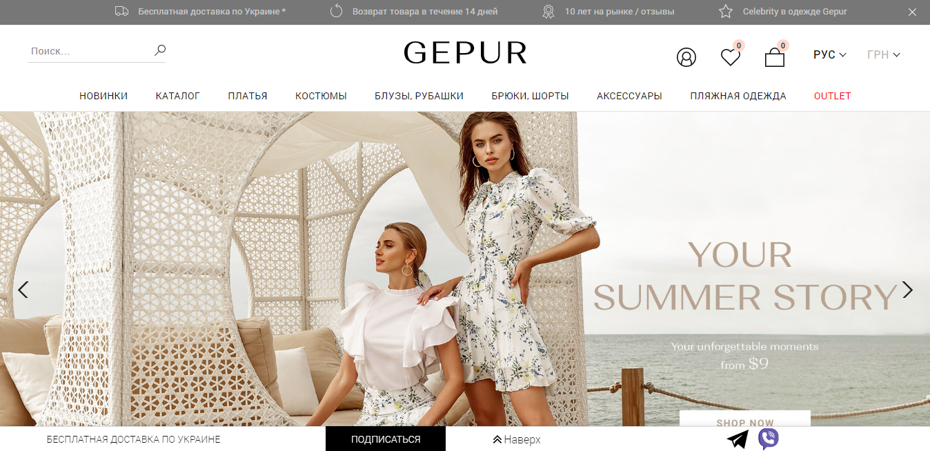 Gepur. Earn up to 0.5% Cashback